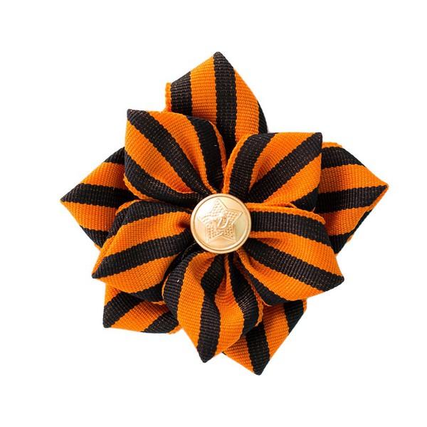 Брошь Цветок из Георгиевской ленты Победа купить в Самаре