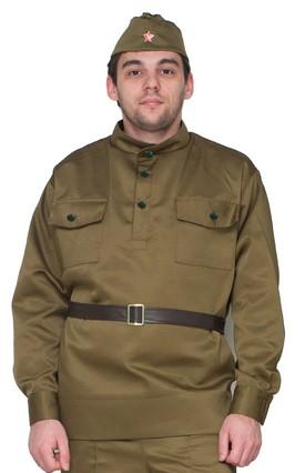 Военная форма взрослая Набор солдат купить в Самаре