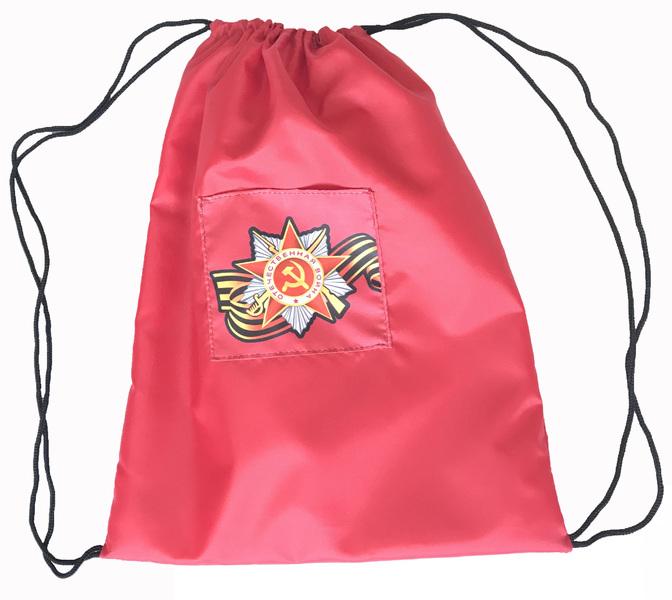 Мешок с карманом купить в Самаре