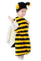 Пчелка купить в Самаре